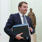 Россия и Белоруссия начнут разработку единого Налогового кодекса