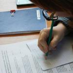 Яндекс проведёт контрольную по математике